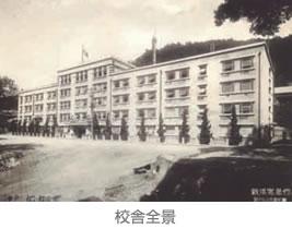 東亜高等学校